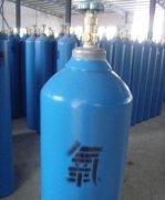 工业氧气充袋